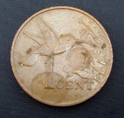Republic of Trinidad and Tobago 1 Cent Coin dated 1989