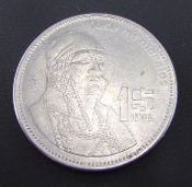 Mexico Jose Morelos Estados Unidos Mexicanos 1985 coin